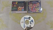 GIOCO DI RUOLO 2 LASER SOFT, NEC PC ENGINE CD, GIAPPONESE/ JAP/IMPORT/JP
