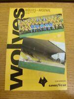 07/08/1992 Wolverhampton Wanderers v Arsenal [Friendly] (folded). Footy Progs (a