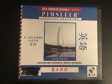 ENGLISH FOR CANTONESE CHINESE Pimsleur The Short Course Unabridged Audiobook