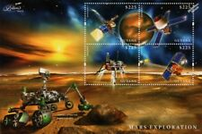 MARS EXPLORATION Curiosity/Phoenix/Odyssey/Mariner Space Stamp Sheet/2013 Guyana
