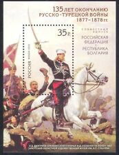 Russia 2013 Battle/Military/General/Horses/War/Soldiers/Animals 1v m/s (n38790)
