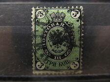 A2P4 RUSSIA 1866-70 WMK CYRILLIC EZGB HORIZONTALLY LAID PAPER 3k USED