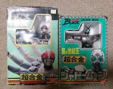 BANDAI Chogokin Kamen Rider Black Shadow Moon Poppy