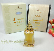 Aseel 15ml Arabian Perfume Oil for Men Saudi Al-Rehab Islamic Gift