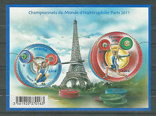 France 2011 Weightlifting Championship. MS. MNH. VF