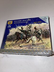Zvezda Napoleonic Wars Russian Dragoons Command Group 1812-1814 1/72 Scale Open