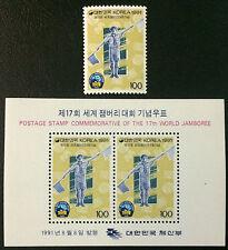Corea 1991 ** Scout/Scouts post FRESCHI MNH