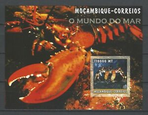 Mozambique 2002 Sc#1690  Lobster  MNH Imperf Souvenir Sheet $11.00