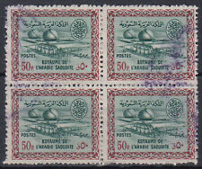 1961 Saudi Arabia Mi.99 Bl/4 used, Gas Oil Plant Ölscheideanlage [ga347]
