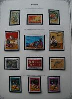 NIGER:COLLECTION TIMBRES NEUFS 1966-1977 A 95% COMPLETE