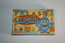 GameBoy Advance * KURURIN PARADISE * JPN Japan Nintendo Game Boy GBA
