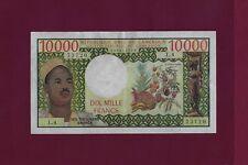 Cameroun 10000 Francs 1978 - 81 P-18 XF CAMEROON