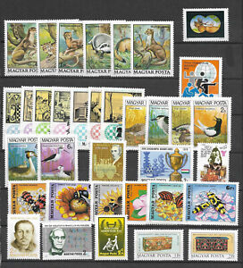 LH24 - Hungary MNH** stamps sets and selection