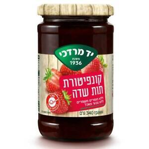 Yad Mordechai Strawberry Jam Kosher Israeli Product 340g