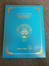 KUWAIT - Small Collection in official stamp album MNH**