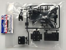 Tamiya 51433 M-06 B Parts (Battery Holder) (M06/M06PRO) NIP