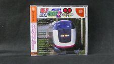 Factory Sealed DENSYA DE GO! 2 Kousoku-hen 3000 bandai SEGA Dreamcast DC JAP