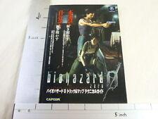 BIOHAZARD ZERO 0 Resident Evil Guide Japan Book GC DC*
