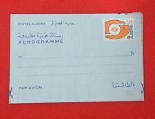 Algeria - mint Aerogramme