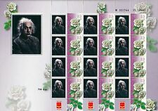 ISRAEL 2014  ALBERT EINSTEIN SHEET MNH