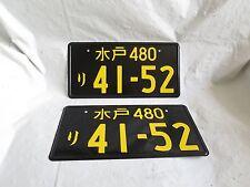 #4152 Genuine JDM Plate Japanese japan License Plate EG6 GC8 ST205 S13 AE100 DC2