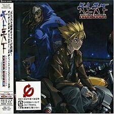 nime manga Music Soundtrack Cd Tenjho Tenge Tenjou Tenjou Tenjo Teng Extra Bout.