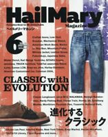 Hail Mary Magazine 2018 Jun 6 Formation Book for Mr. Untouchable