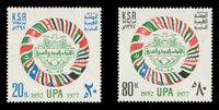 SAUDI ARABIA Sc# 767-8, 1978 ARAB POSTAL UNION, 25TH ANNIV. MINT F-VF NH SET