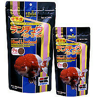 Hikari Lionhead Mini Fish Food