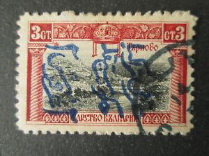THRACE 1913 stamp GREECE BULGARIA 1911