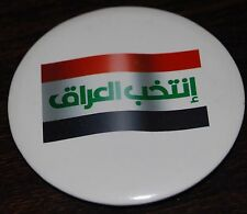 IRAQ, PIN AFTER SADDAM HUSSEIN ERA,  (iraq presidential election 2005)