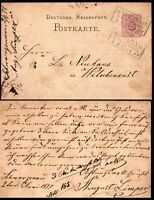 Germany 1877 Reich Post Postcard 5pfg Preprinted Schwarzenau Box HS Postkarte