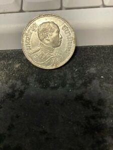 THAILAND Y45 SILVER COIN