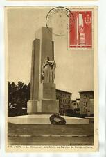 carte maximum LYON Monument aux Morts du Service de Santé militaire (1938)