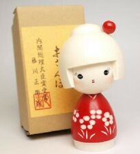 "Japanese 4.5""H Creative KOKESHI Wooden Doll Girl Osanpo Flower Made in Japan"