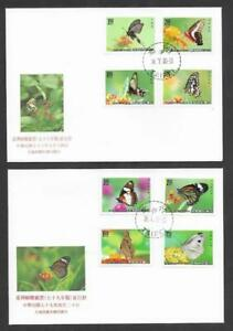 Taiwan Sc 2692-5, 2717-20, 2 Butterflies sets on first day covers, Clean & Fresh
