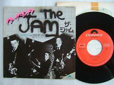 THE JAM IN THE CITY / 7INCH 45RPM
