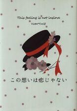 Doujinshi sekaE Kono Omoi wa Koi Janai (Yuri On Ice Victor x Yuri Katsuki)