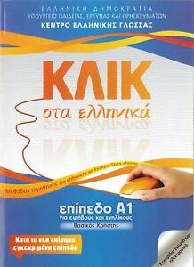 Klik sta Ellinika A1 - Book & audio download - Click on Greek A1