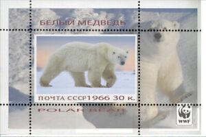 USSR 1966  POLAR BEARS  - 8 SHEETS PROOF??