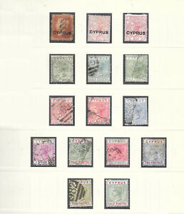 CYPRUS MINT & Used pre 1945 Collection of QV, KEdVii, KGV & KGVi issues  (98)