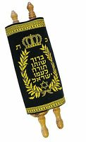 Torah Scroll Jewish Bible Judaica 14 Inch / 35 Cm long