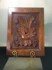 """Antique Solid Oak Hand Carved Foliage Architectural Wall Panel 15""""X11.25""""X1"""""""