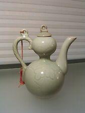 Chinese Porcelain Celadon Gourd Wine Ewer Jug