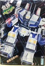 Aoshima Robotech 1/48 Srungle armor super robot transformable 80's modle kit