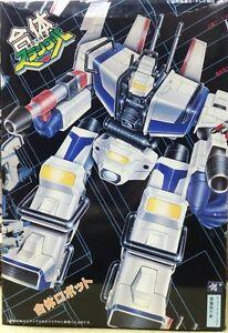 Aoshima Robotech 1/48 Srungle armor super robot transformable 80's model kit