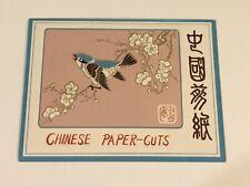 Vintage Chinese Folk Art Paper Cuts Pretty Birds Amazing Colors/Gold Trim Set 6