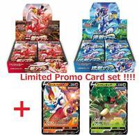 Pokemon Card Game ICHIGEKI & RENGEKI Master BOX Set JAPAN Limited Promo Card set