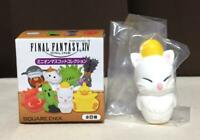 Final Fantasy XIV Moogle Figure Minion Mascot Collection SQUARE ENIX 2019