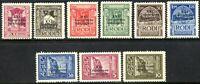 Colonie Italiane Egeo 1930 XXI Congresso Idrologico S3 n. 12/20 ** (m641)